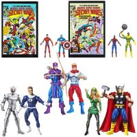 Secret Wars Wave Three Group
